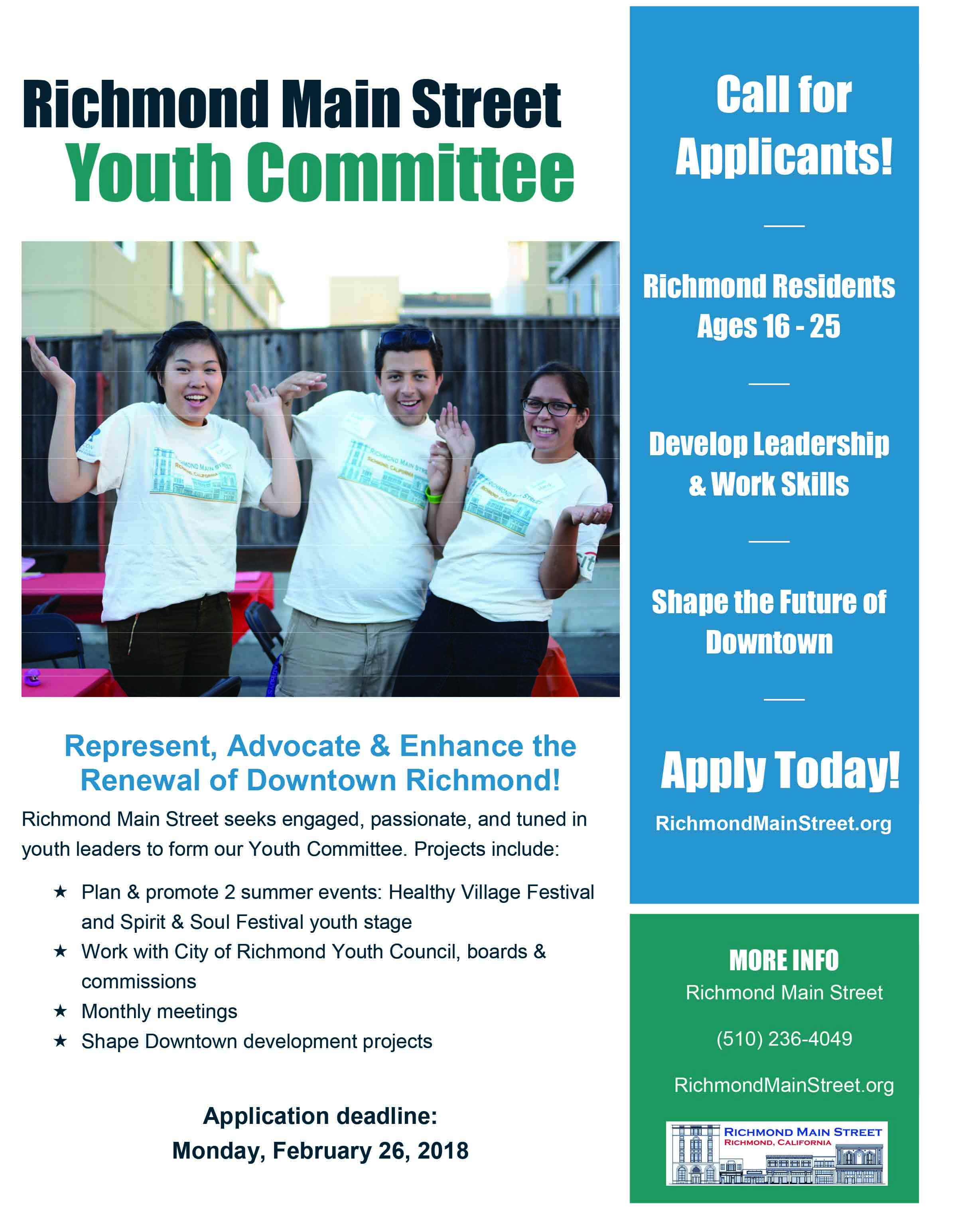 Call for Applicants! Richmond Main Street Youth Committee