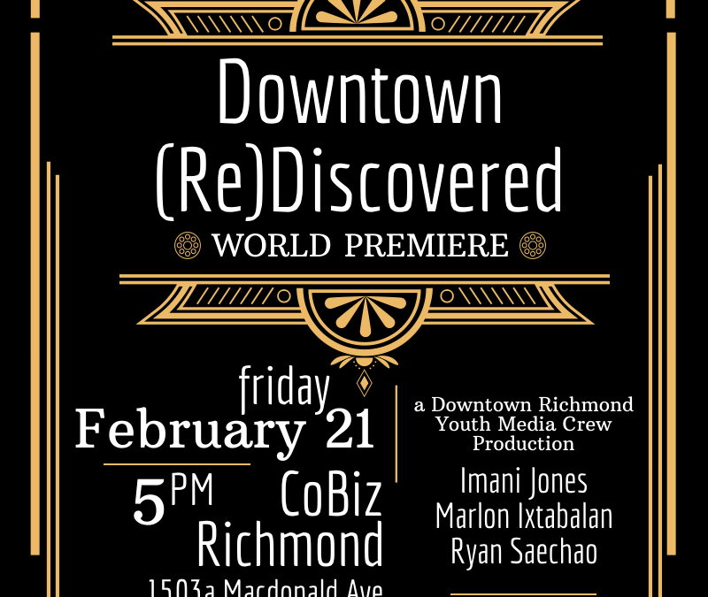 Don't Miss the World Premiere of Downtown (Re)Discovered